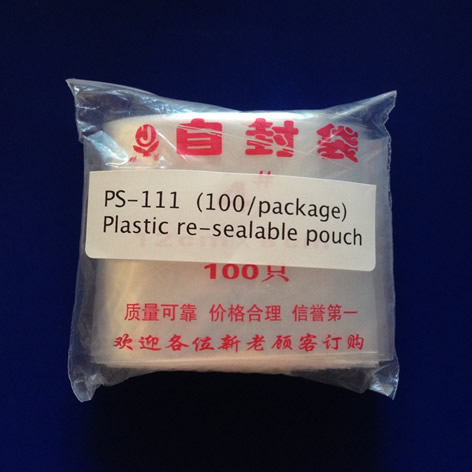 PS111 Plastic resealable pouch 2